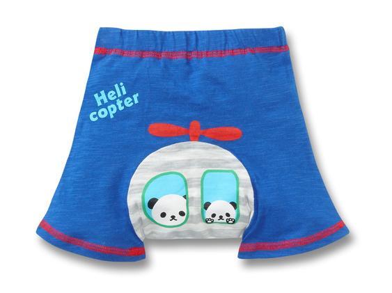 Kazoo – Helicopter Panda Shorts